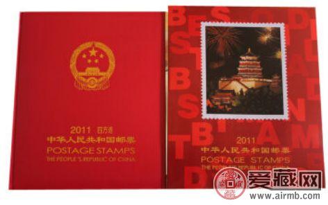 2011年邮票年册价格走势如何