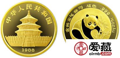 1988年版1/2盎司熊猫激情乱伦