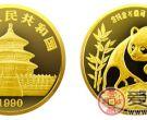 1990年版1/2盎司熊猫金币