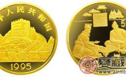 中国古代科技发明发现第(4)组纪念金币:围棋