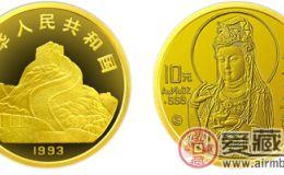 1993版观音纪念金币:1/10盎司(普)