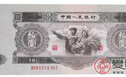 53版10元人民币价值解析