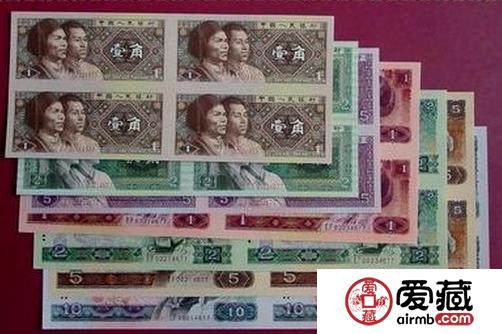 第四套人民币四联张投资价值分析