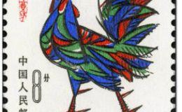 鸡年邮票最近价格