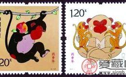 2016年猴年邮票发行量如何