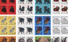 关于生肖邮票的价格行情