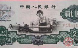 1960年车工千连号