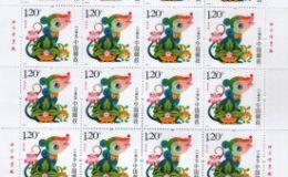 鼠年邮票珍宝鉴赏