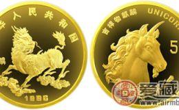 1996版麒麟金币(普)