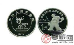 上海世界博览会纪念币的纪念价值
