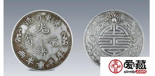 清朝银元图片及价格
