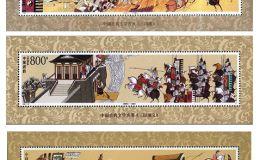 方寸之间画英雄——三国邮票小型张