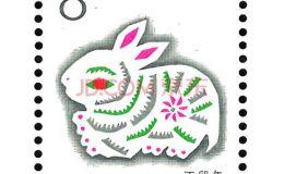 兔年邮票珍宝鉴赏