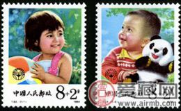 T92 儿童(附捐邮票)
