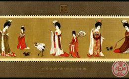 T89M 中國繪畫·唐·簪花仕女圖(小型張)
