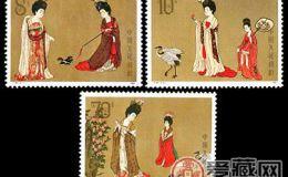 T89 中国绘画·唐·簪花仕女图