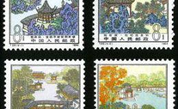T96 苏州园林——拙政园