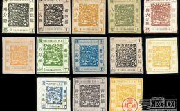 上海1 第一版工部大龍郵票
