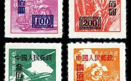 """改4 """"中华邮政单位邮票(香港亚洲版)""""加字改值"""