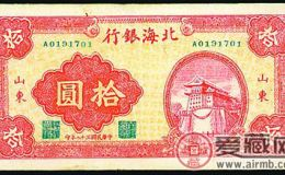 民国89年纸币现在值钱么