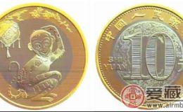 2016年二輪猴紀念幣的收藏價值