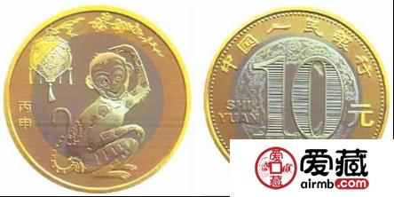 2016年二轮猴纪念币的收藏价值
