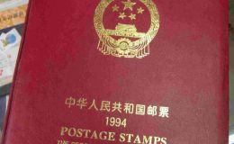 1994年邮票年册市场价格不高且升值潜力大