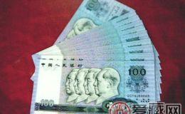 80版100元纸币投资价格