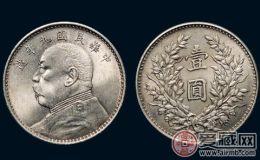2016袁大头银元最新价格变化趋势