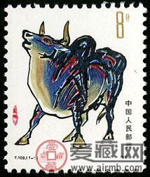 T102 乙丑年邮票