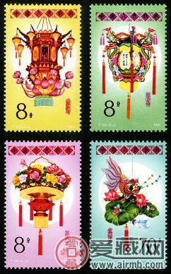 T104 花灯邮票