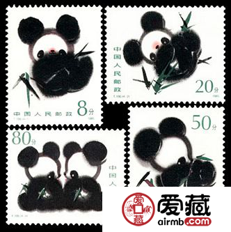 T106 熊猫邮票