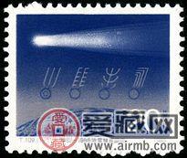 T109 哈雷彗星回归