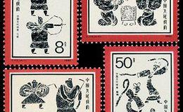 T113 中国古代体育邮票