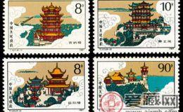 T121 中国历代名楼邮票