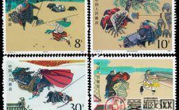 T123 中国古典文学名著《水浒传》(第一组)