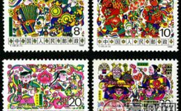 T125 农村风情邮票