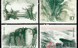 T130 泰山邮票