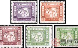 J.DB-33 双十二邮票