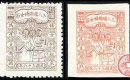 J.DB-35 三八国际妇女节纪念邮票