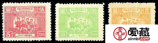 J.DB-37 四四儿童节纪念邮票