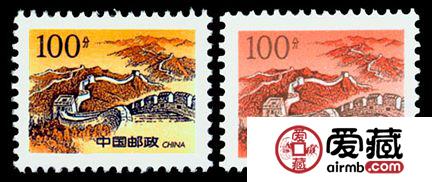 普29 万里长城(明)邮票