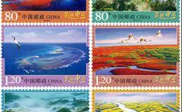 普32 美丽中国(第一组)邮票