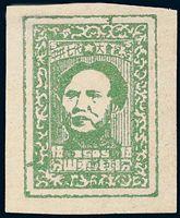 J.HD-3 华东战时邮务总站中共七代大会纪念邮票