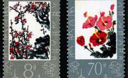 J84 中日邦交正常化十周年邮票