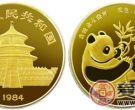 1984年版1/4盎司熊猫金币