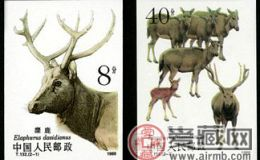 T132 麋鹿(无齿)邮票