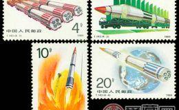 T143 国防建设--火箭腾飞邮票