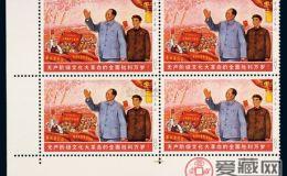 全国胜利万岁邮票有着很高的纪念意义