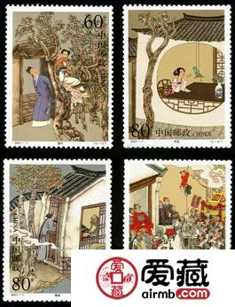 2001-7 中国古典文学名著-《聊斋志异》(第一组)特种邮票、小型